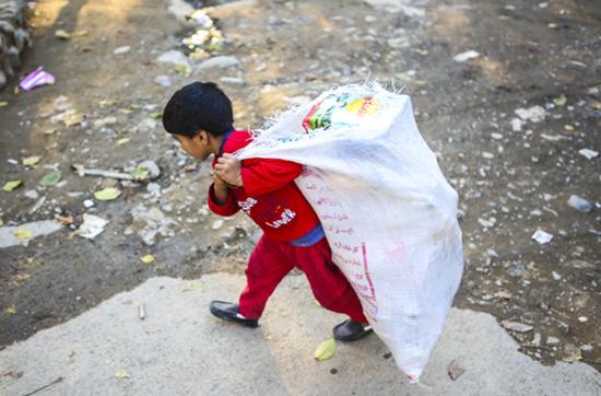 مبارزه با فقر